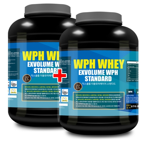 익스볼륨 WPH 웨이 스텐다드 (2.3kg x 2) 단백질/데피니션 도움