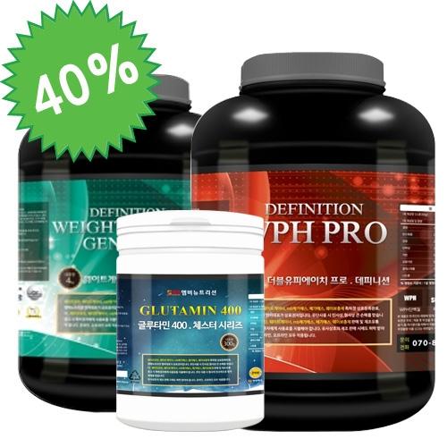 WPH 웨이 데피니션2.3kg + 웨이트게이너 데피니션4kg + 글루타민400 300g 40%DC
