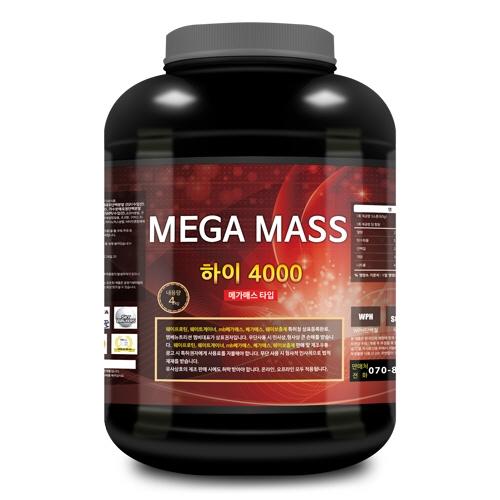 메가매스 하이 4000 (4kg) 탄수화물/살찌기 도움
