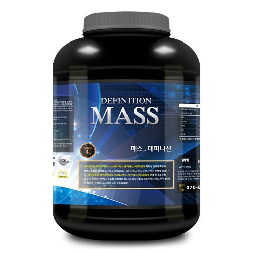 매스 데피니션 4kg 탄수화물/살찌기 도움